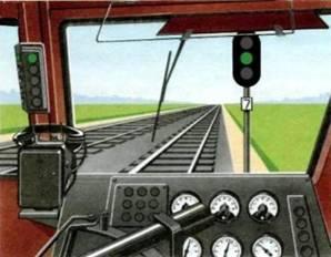 куда направляются порожние железнодорожные транспортеры у которых срок до планового вида ремонта